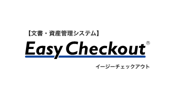 Easy Checkoutイメージ